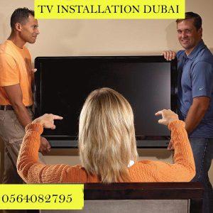 TV Wall Mount Dubai